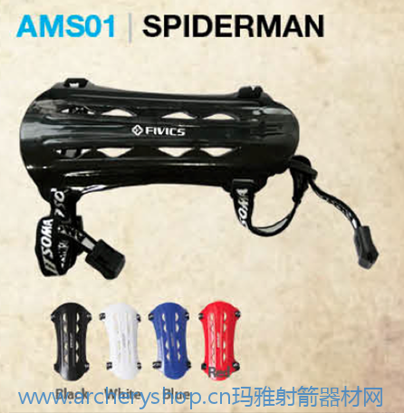 Krossen SPIDERMAN ARMGUARD 护臂