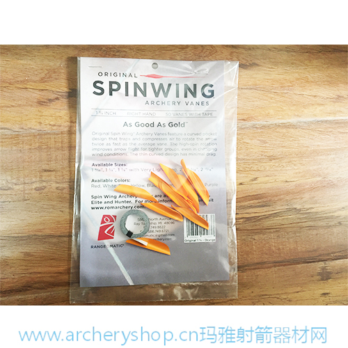 Spin Wing Vanes旋转羽片